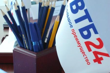 Втб24 оснащает кабинеты наЮге банкоматами сфункцией кэш-ресайкглинга