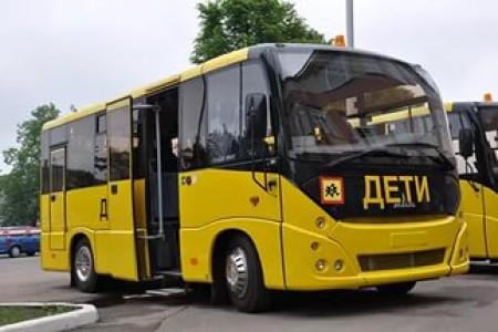 Самарская область получит 34 школьных автобуса