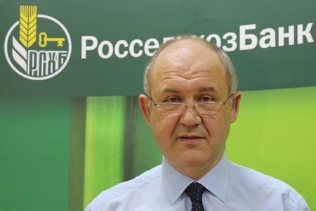 Россельхозбанк занимает 2-ое место покредитованию МСБ поверсии специалист РА