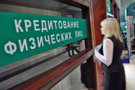 Сбербанк заявил о снижении ставок до докризисного уровня