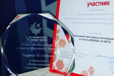 Алушта одолела вовсероссийском конкурсе вобласти событийного туризма