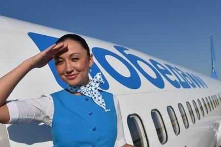 Лоукостер «Победа» c1ноября запусит рейс между Ростовом иТбилиси