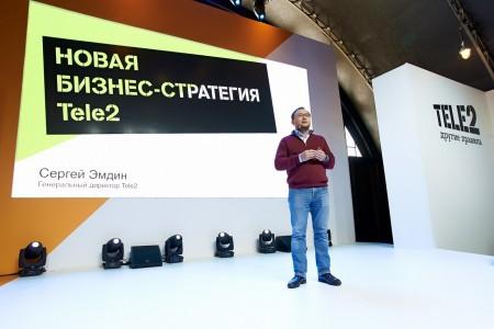 Tele2 представил коммуникационную платформу «Другие правила»