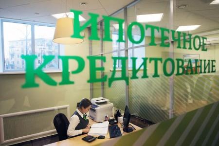 ВРостовской области выросло число выданных ипотечных кредитов