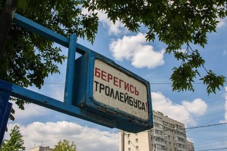 Электротранспорт Ростова вернулся вштатный режим