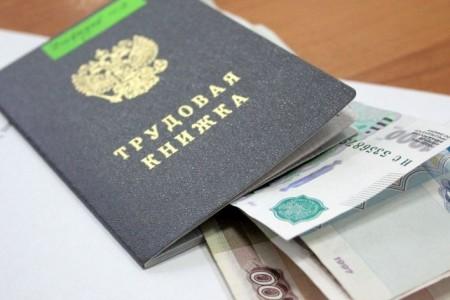 ВРостовской области с1октября бюджетникам поднимут  заработную плату
