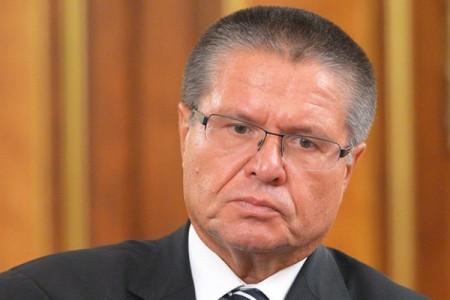 Руководитель Минэкономразвития Российской Федерации Алексей Улюкаев схвачен поподозрению вполучении взятки
