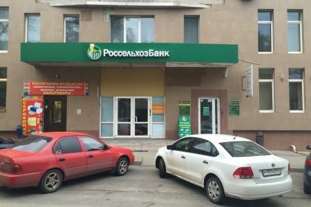 АСВ выплатит вкладчикам Выборг-банка около 3,1 млрд руб.