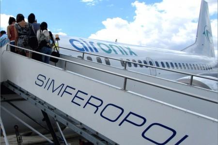 Летевший изКрыма вБелгород самолет сел вРостове-на-Дону из-за пассажира